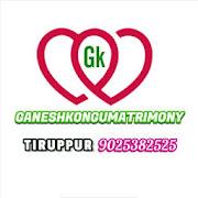 ganeshkongumatrimony