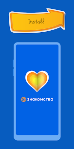 Mail.Ru Dating App Download For Android and iPhone 5