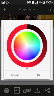 برنامج الكتابة على الصور -جديد- صورة مصغَّرة للقطة شاشة