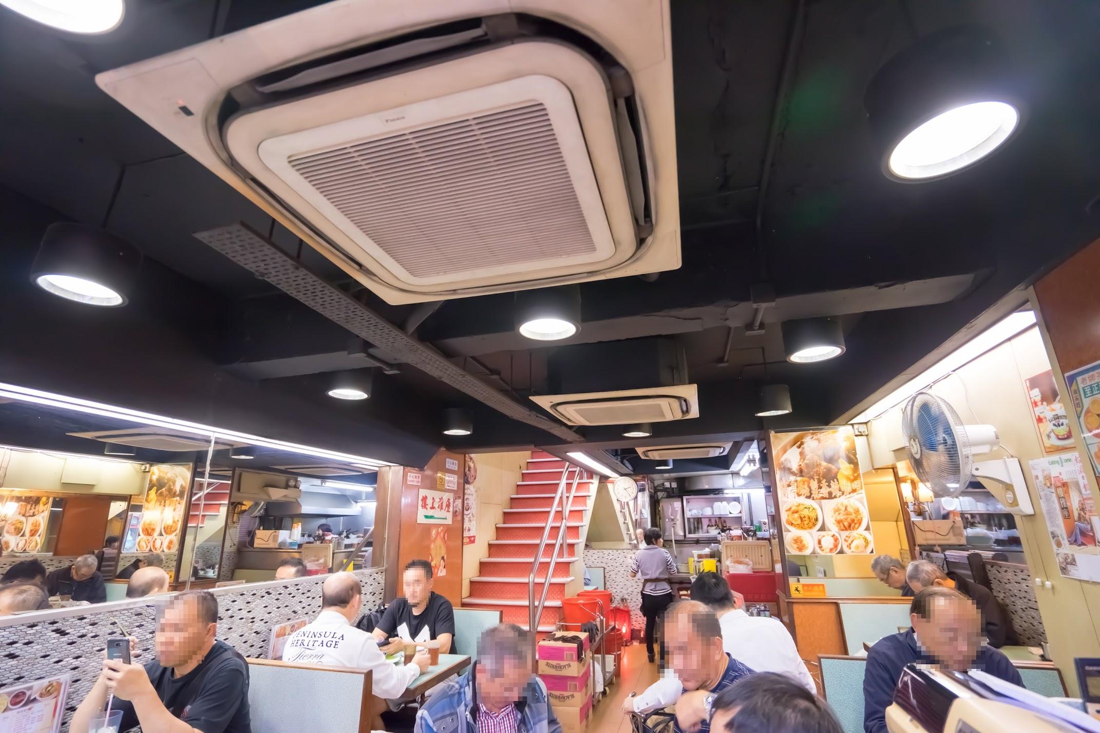 香港 蘭亭咖啡閣2