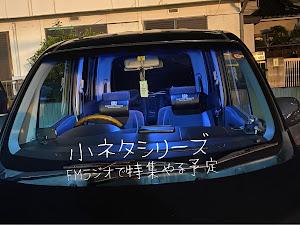 タントエグゼカスタム L455S RS のカスタム事例画像 MG-TAKA (全国EXE連合)さんの2020年07月21日11:34の投稿