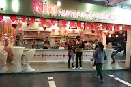 Niti Shake & Ice Cream Hub, Sector 11 photo 7