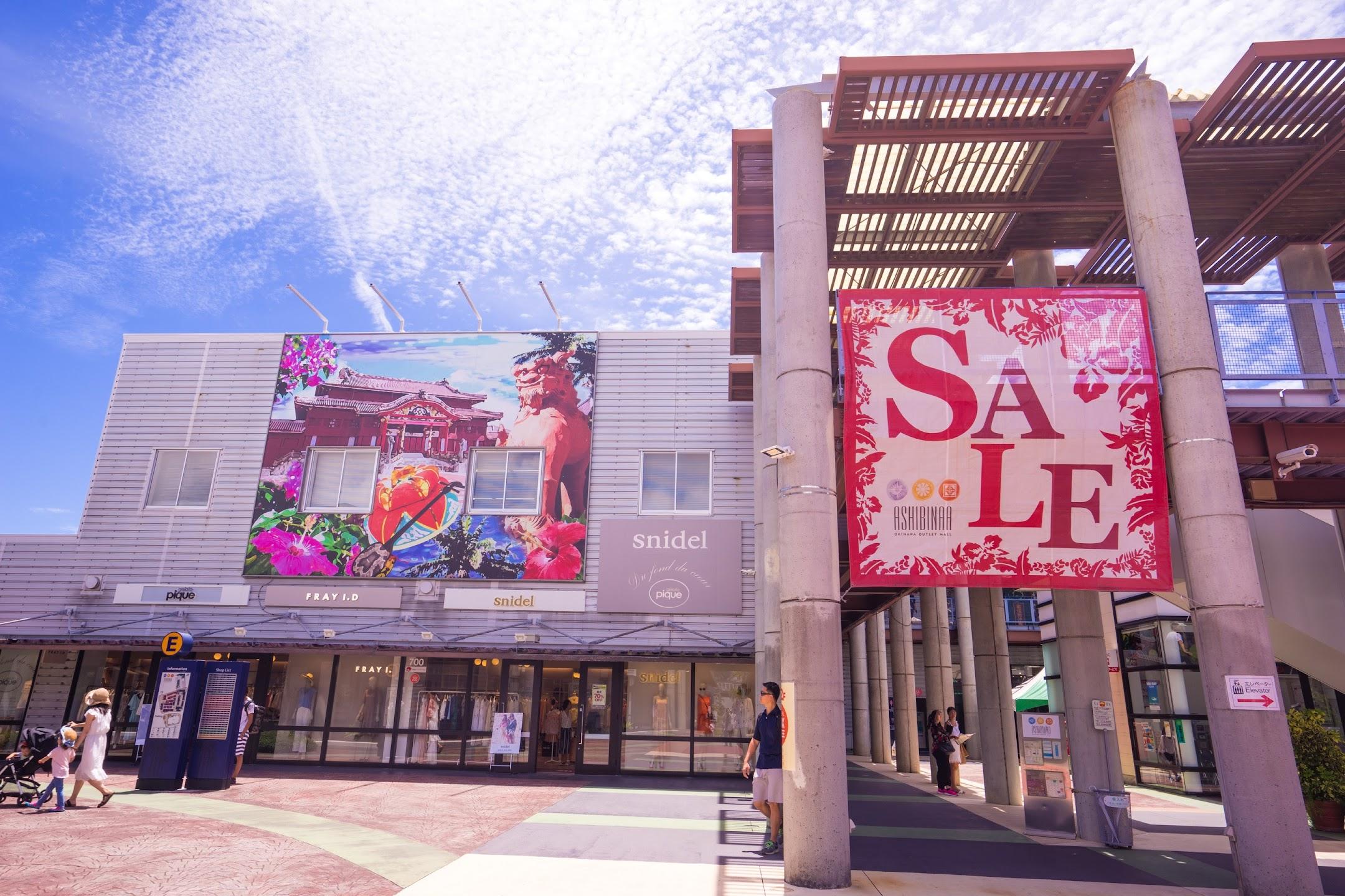 Okinawa Outlet Mall Ashibinaa5