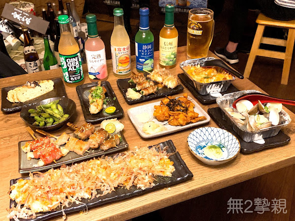 板橋區府中站隱居.居酒屋|日式料理、串燒燒烤、喝酒聚會、下班小酌好選擇