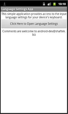 Language Settings App - screenshot