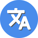 Dr.Translate APK