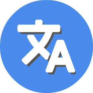 Dr.Translate APK Download for Android