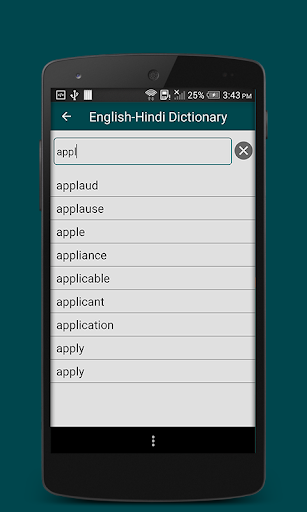 Urdu Hindi English Translator 1.7 screenshots 6