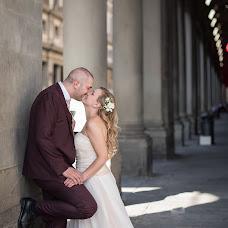 Wedding photographer Larisa Paschenko (laraphotographer). Photo of 24.02.2018