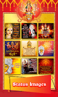 Download Navratri 2020 – Video Status, Aarti, DP maker For PC Windows and Mac apk screenshot 10