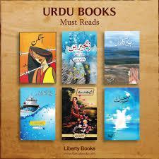 urdu books download pdf Urdu Books Download PDF rNqQ PwwUshXfK4xRAEiuX2VxU8etDcbthZfue1 KSM 65OQBBF9AjgoJYt 1ku VtYQRZZl 7BNf7l0dw9wTkzVc4KzhaJlBM2pt t4DkLzglA18GXNPxPDLy rH4Lf9mcoBiU