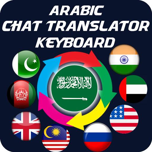 arabische chat in deutschland