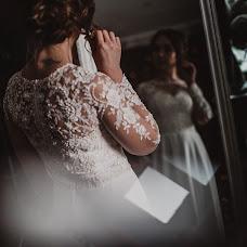 Wedding photographer Yulya Andrienko (Gadzulia). Photo of 22.11.2017