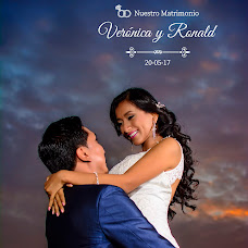Wedding photographer Isaac Merino (IsaacMerino). Photo of 03.06.2017