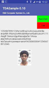 TDAService อ่านบัตรประชาชน screenshot 2
