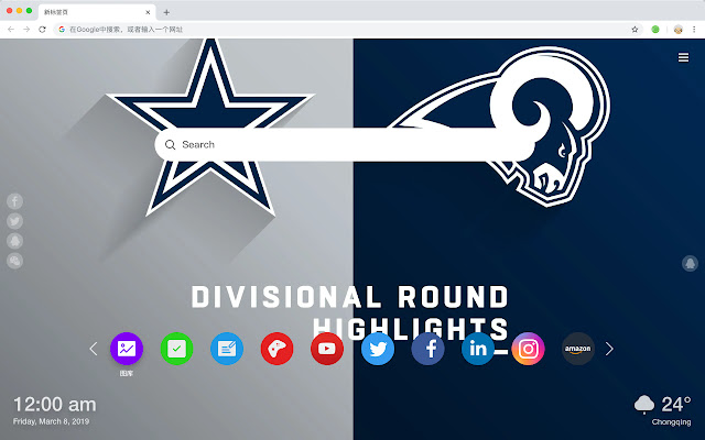 Dallas Cowboys New Tab