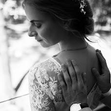 Wedding photographer Bogdan Gontar (bodik2707). Photo of 02.08.2018