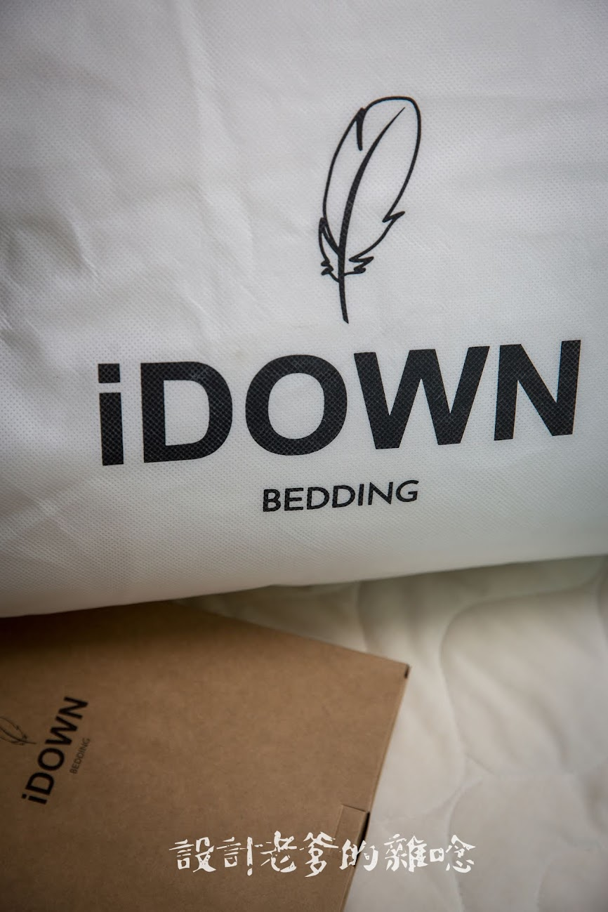 iDOWN BEDDING 滾邊舒眠羽絨枕...帥!開始追求一躺就打呼的人生