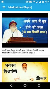 Mangalmay Official - Sant Asharam Bapuji - náhled