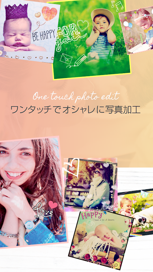PicoSweet - Kawaii PhotoEditor- screenshot