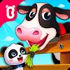 꼬마 팬더의 농장 이야기