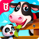 Little Panda's Farm Story Download on Windows