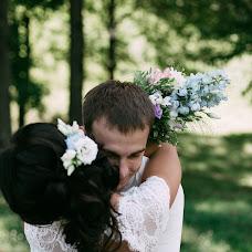 Wedding photographer Anastasiya Korzina (stasybasket). Photo of 28.08.2016