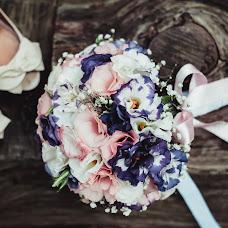 Wedding photographer Anna Voroshnina (AnnaMoriss). Photo of 16.08.2016