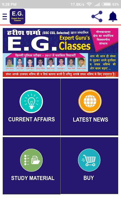 Ahmednagar ιστοσελίδες γνωριμιών συναντήθηκε εορταστικό σεξ