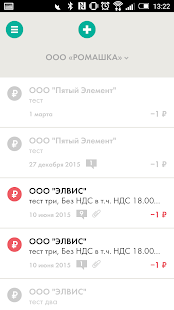 Кнопка- screenshot thumbnail
