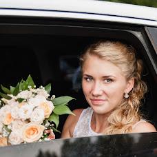 Wedding photographer Irina Semenova (tritusia69). Photo of 16.09.2016