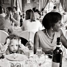 Wedding photographer Ionut Daniel Vasilache (IonutDanielVas). Photo of 16.05.2016