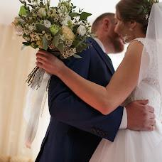 Wedding photographer Elena Giska (ElenaGiska). Photo of 06.04.2018
