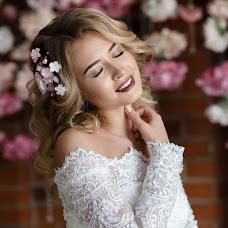 Wedding photographer Kseniya Ceyner (ksenijakolos). Photo of 15.09.2017