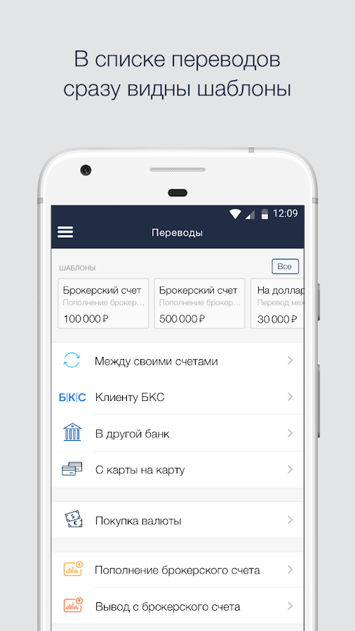 бкс банк онлайн