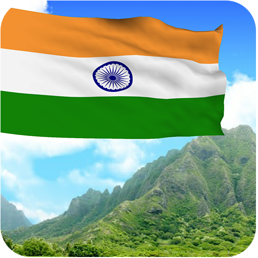 3D India Flag (Wallpaper)