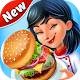 Kitchen Craze: Master Chef Cooking Game (game)