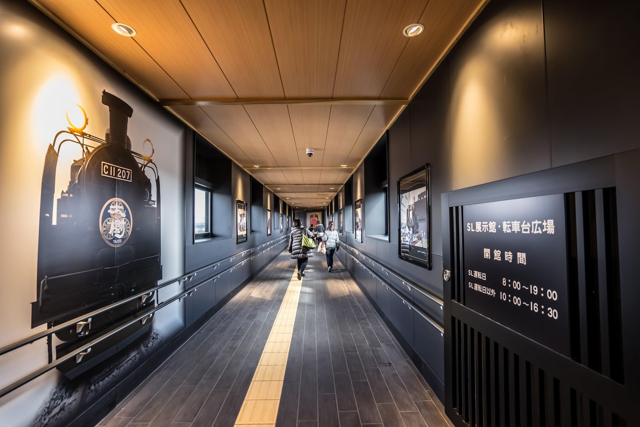 Shimo-imaichi station SL exhibition hall1