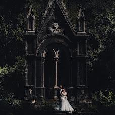 Nhiếp ảnh gia ảnh cưới Andrea Di giampasquale (digiampasquale). Ảnh của 24.04.2019