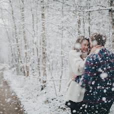 Wedding photographer Vladimir Voronin (Voronin). Photo of 01.11.2017