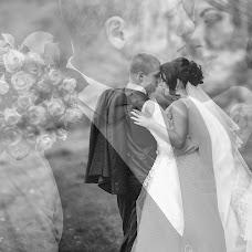 Wedding photographer Marina Demchenko (Demchenko). Photo of 12.11.2017