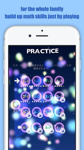 HAMARU: Brain Games & Training 4.4.1 Windows u7528 2