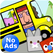 Preschool Bus Driver - NO ADS