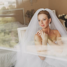 Wedding photographer Svetlana Malysheva (SvetLaY). Photo of 06.01.2016