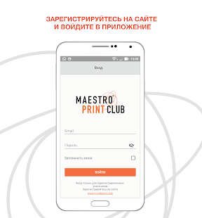 MAESTRO® PRINT CLUB- screenshot thumbnail