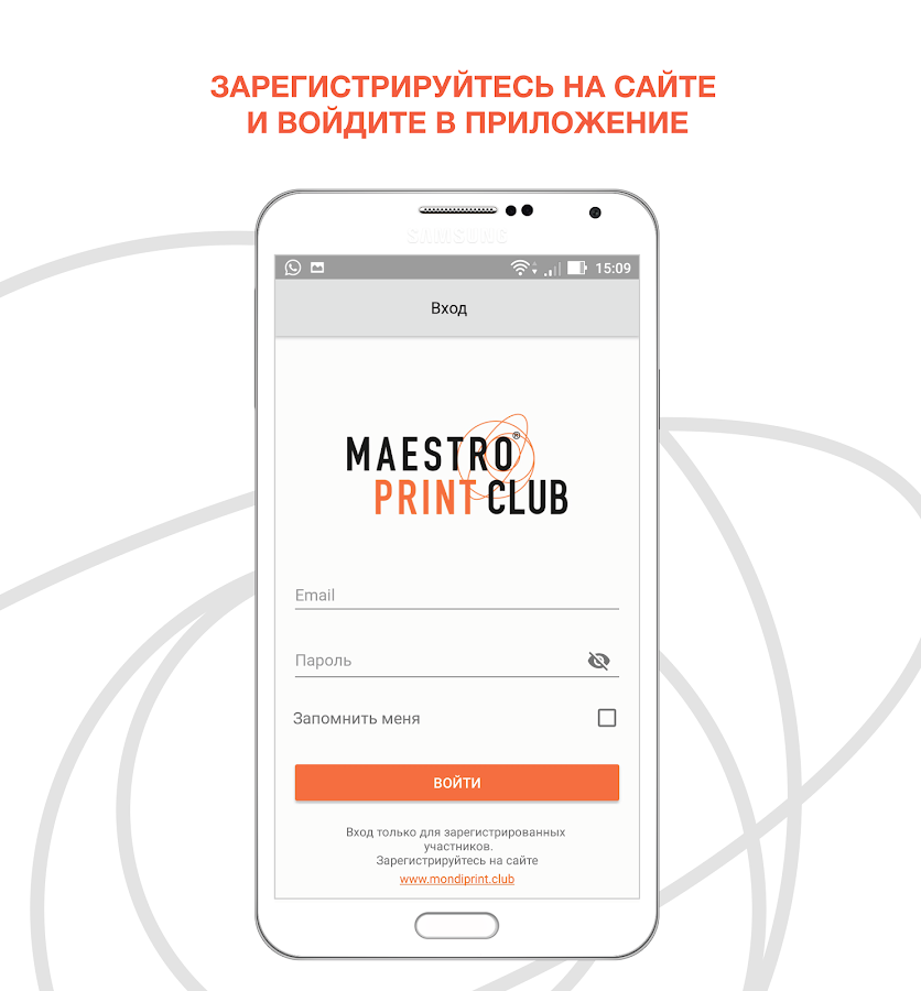 MAESTRO® PRINT CLUB- screenshot