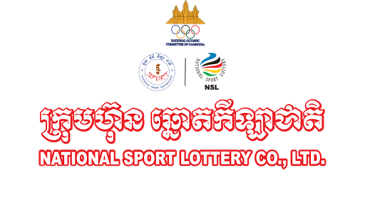 National Sports Lottery Applications (apk) téléchargement gratuit pour Android/PC/Windows screenshot