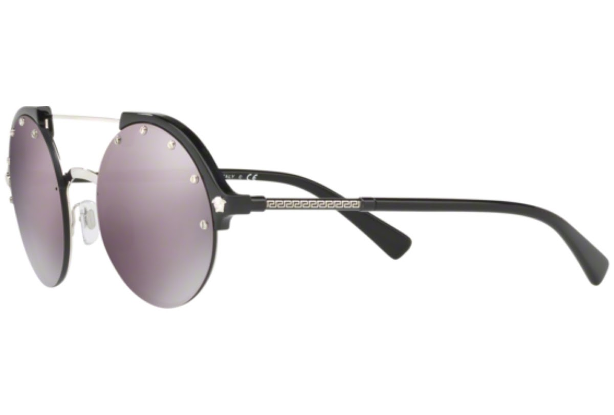 b129d1db66 Buy VERSACE 4337 5320 GB1 5R Sunglasses