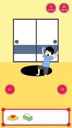 浮気の証拠どこに隠したのぉ?-浮気系の脱出ゲーム-のおすすめ画像1