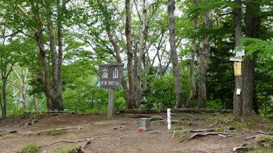 Photo: 高山山頂